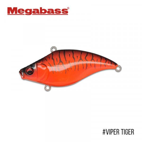 На фото Воблер Megabass Vibration-X Jr. Silent (64.5 mm, 14 gr)