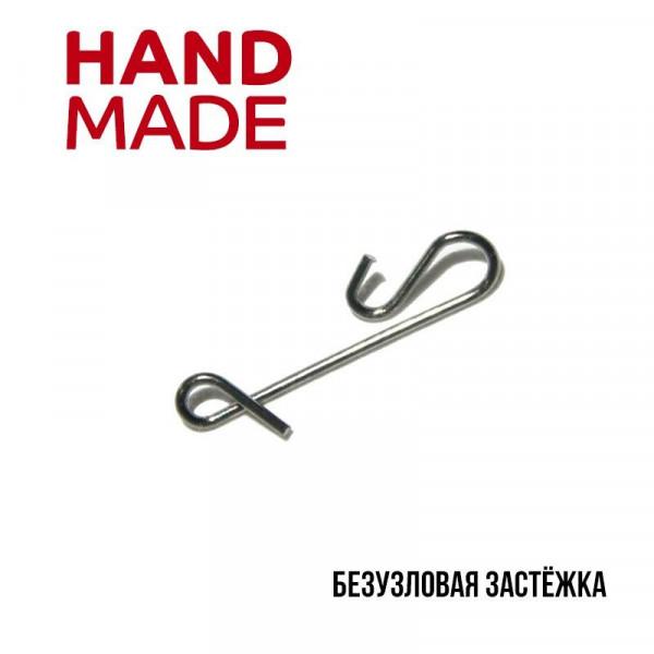 На фото Застежка безузловая Hand Made (10шт)