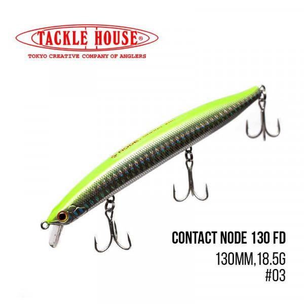 На фото Воблер Tackle House Contact Node 130FD (130mm, 18.5g,)
