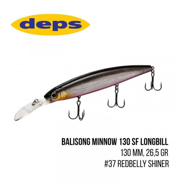 На фото Воблер Deps Balisong Minnow 130 SF Longbill(130 мм, 26,5 гр, 2,5-3m)