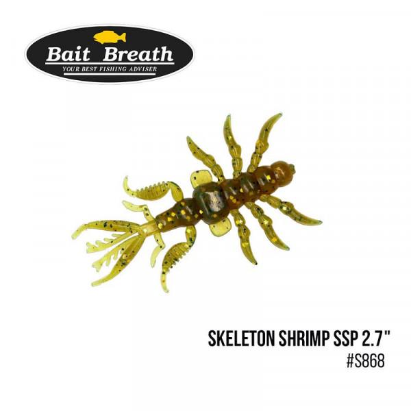 На фото Приманка Bait Breath Skeleton Shrimp SSP  (8шт.)