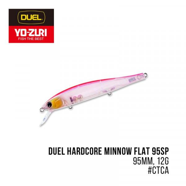На фото Воблер Duel Hardcore Minnow Flat 95SP (95mm, 12g,)