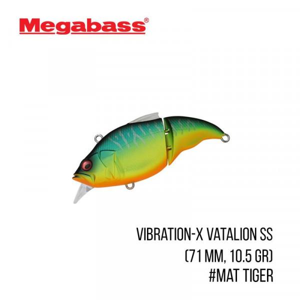 На фото Воблер Megabass Vibration-X Vatalion SS (71 mm, 10.5 gr)
