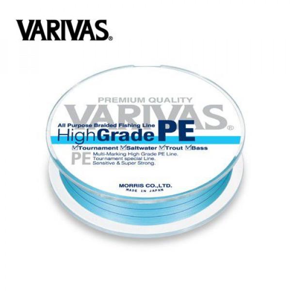 На фото Шнур плетеный Varivas High Grade PE,150 m