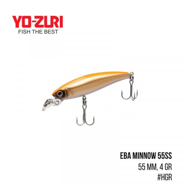 На фото Воблер Yo-Zuri EBA Minnow 55SS (55 mm, 4 gr)