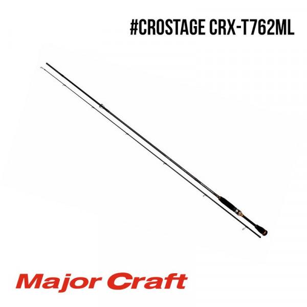 На фото Удилище Major Craft Crostage Mebaru CRX-T762ML