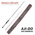 На фото Удилище Major Craft Aji-Do AD5-S682M/AJI